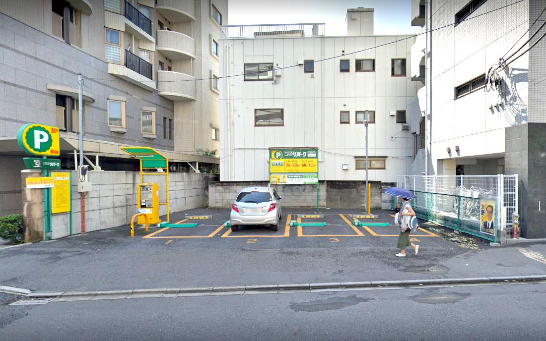 リパークワイド 川口栄町3丁目駐車場